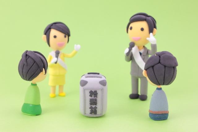 児童館で聞いたママの保活事情とは?18万円が家計に響く!